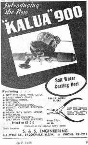 KALUA_FISHING_REEL_004b