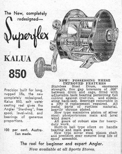 KALUA_FISHING_REEL_006a