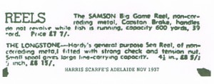 SAMSON_FISHING_REEL_007a