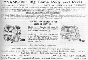SAMSON_FISHING_REEL_020a